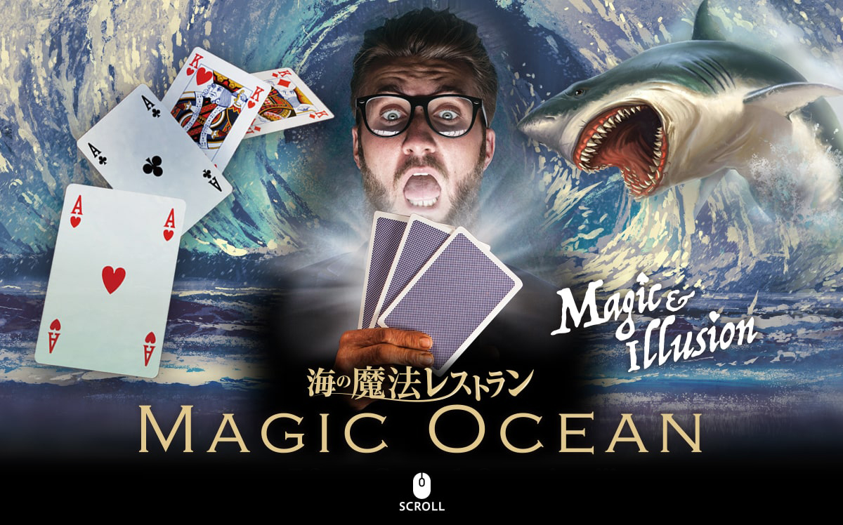 海の魔法レストラン Magic Ocean 2020.7.3 Fri Grand Opening!!!