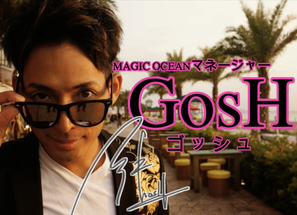 GosH(ゴッシュ)