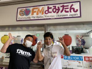 FMよみたんラジオ出演